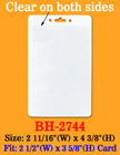 "Low Price Credit Card Size Vertical Name Tag Holders: 2 1/2""(W)x3 5/8""(H)"