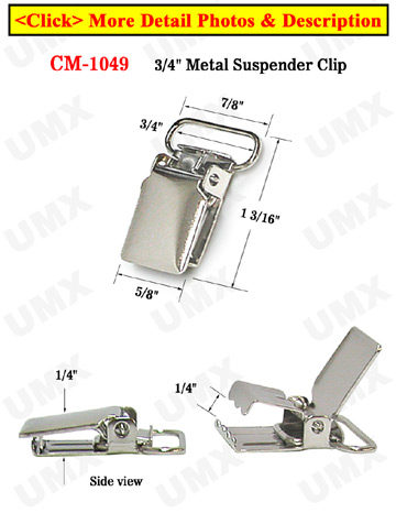 "3/4"" Short Tip Metal Suspender Clips Without Plastic PVC Teeth: Nickel Color"
